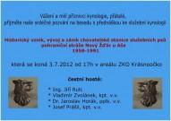 """Chomutov, Chovatelská stanice německých ovčáků """"Krásnoočko"""", 3. - 4.července 2012"""